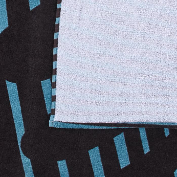 Handdoek Basic L print Zebra 145 x 85 cm