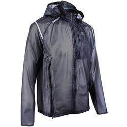 KIPRUN LIGHT SHOWERPROOF MEN'S RUNNING JACKET - BLACK