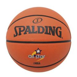 Balón de Baloncesto Spalding NBA All Star sd talla 7