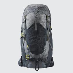 登山健行背包30 L MH500-卡其色