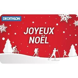 E Carte Cadeau Joyeux Noël