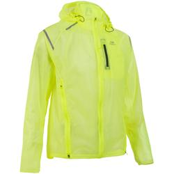 CHAQUETA RUNNING HOMBRE IMPERMEABLE KIPRUN LIGHT AMARILLO
