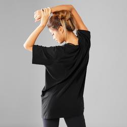 Tee-shirt large danse urbaine look boyfriend femme