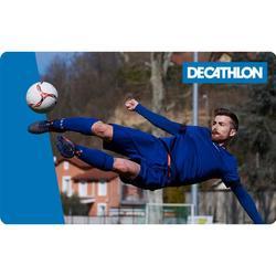 I Love Football E Gift card