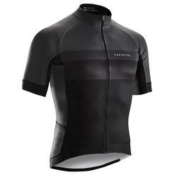 Fietsshirt met korte mouwen zomer heren Cyclosport zwart