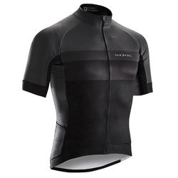 MAILLOT VELO ROUTE ETE HOMME CYCLOSPORT