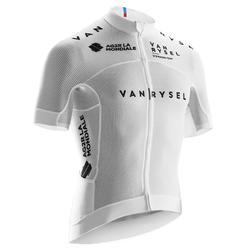 Wielershirt RR900 mesh met korte mouwen voor heren wit