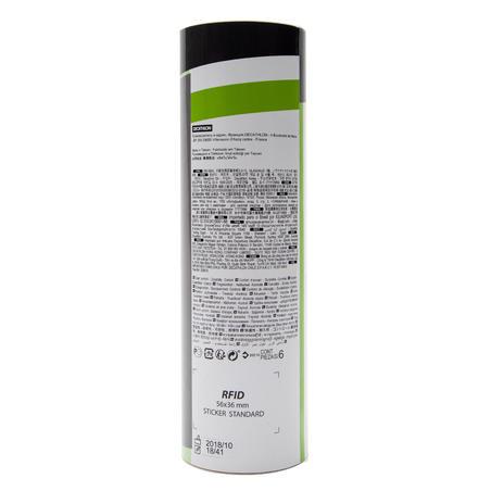 נוצית פלסטיק PSC 100 בינונית x 6 - לבן