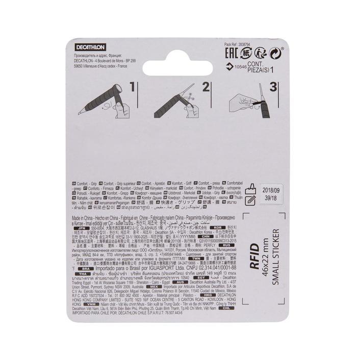 Griffband Komfort Badminton Grip Einzelstück weiß