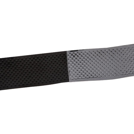 Ruban badminton supérieur x3 Noir