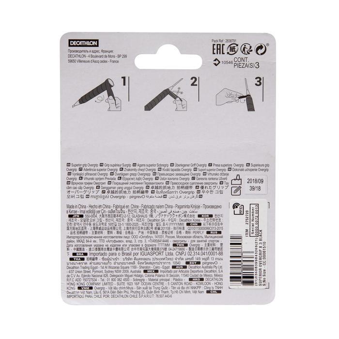 Surgrip de Badminton Supérieur x 3 - Noir