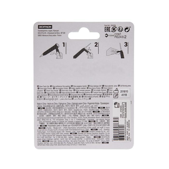 Badminton Wave Grip Griffband 1 Stück schwarz