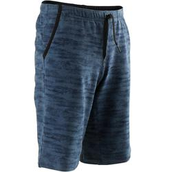 500 Boys' Gym Breathable Cotton Shorts - Blue AOP