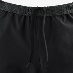 Pantalón Corto Chándal Gimnasia Domyos W900 Niño Negro