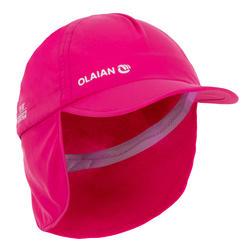 Дитяча кепка - Рожева