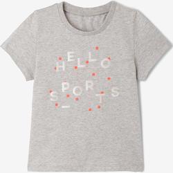 T-Shirt 100 2er-Pack grau/rosa