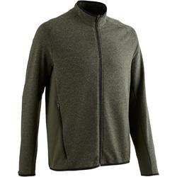 Men's Gym Jacket 500 - Mottled Khaki
