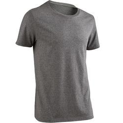 男款皮拉提斯與溫和健身標準剪裁T恤100 - 灰色
