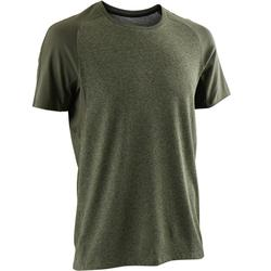 標準剪裁皮拉提斯與溫和健身T恤520 - 卡其色