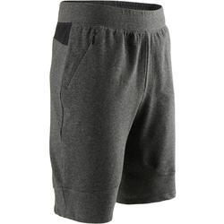 修身剪裁健身與皮拉提斯短褲560 - 深灰色