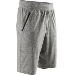 修身剪裁健身與皮拉提斯短褲520 - 淺灰色
