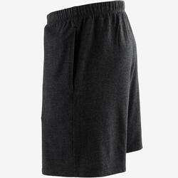 100 Regular-Fit Pilates & Gentle Gym Shorts - Dark Grey