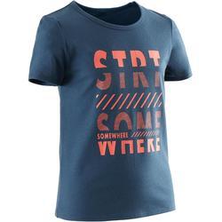 男童健身短袖T恤100 - 藍色印花