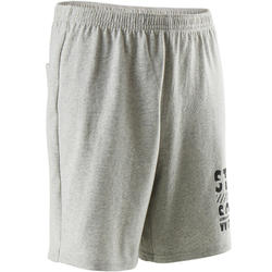 Boys' Recycled Gym Shorts 100 - Heathered Light Grey/Print