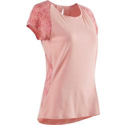 女款皮拉提斯與溫和健身T恤520 - 淺粉色