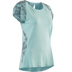 女款皮拉提斯與溫和健身T恤520 - 淺藍色