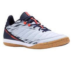 石地足球鞋Eskudo 500-霧灰色