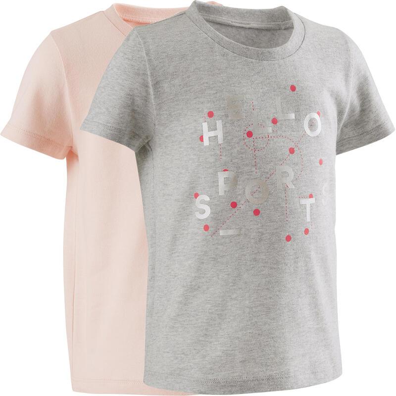 Dětská trička 100 na cvičení šedé a růžové 2 ks