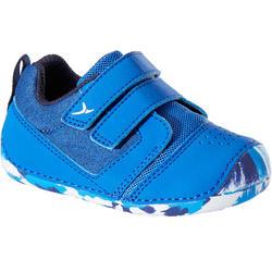 健身鞋I Learn 500 - 藍色