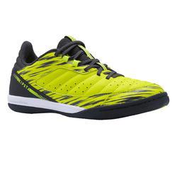 青少年五人制足球鞋Eskudo 500-黃色