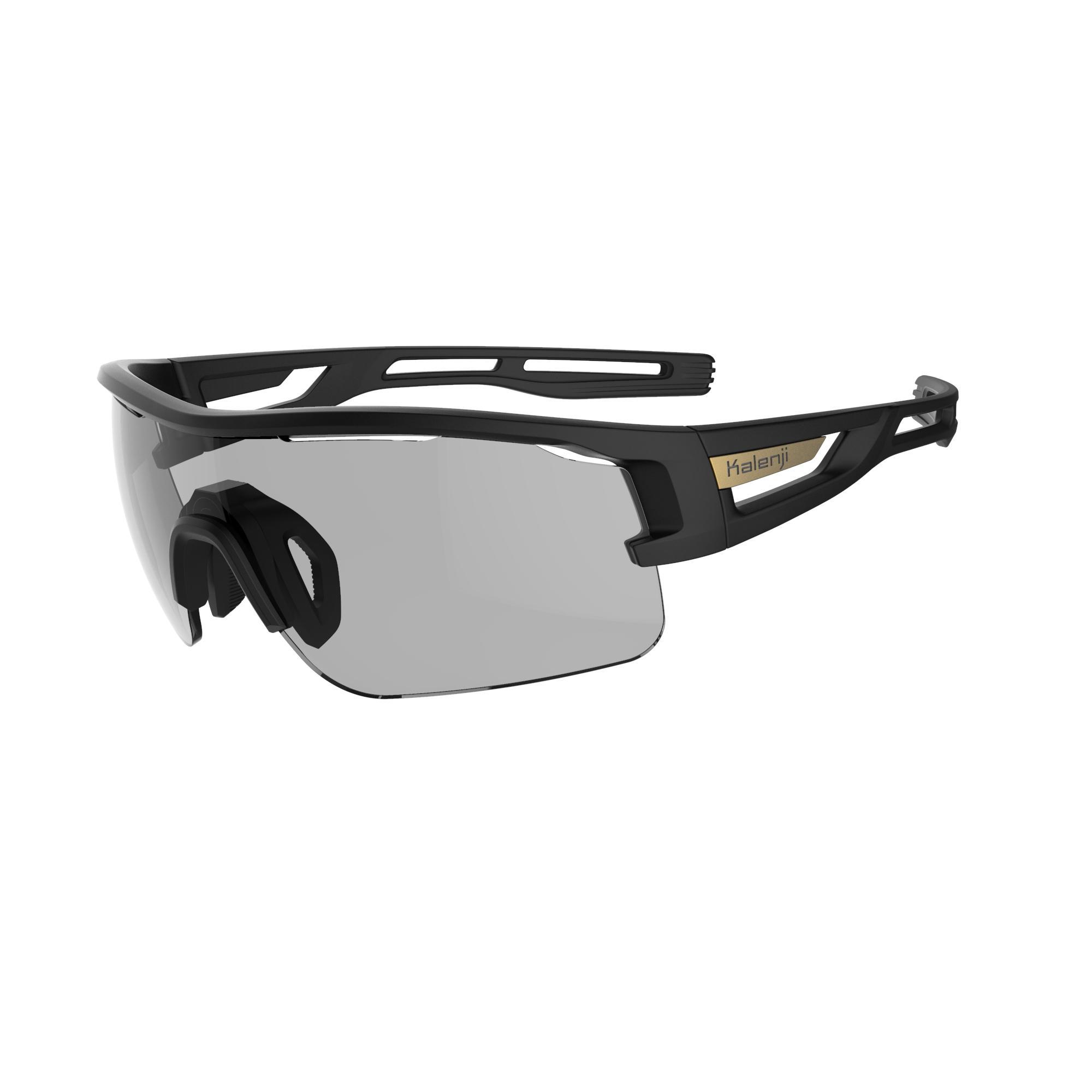 ba58f7f20887 Comprar Gafas de Sol de Hombre Online | Decathlon