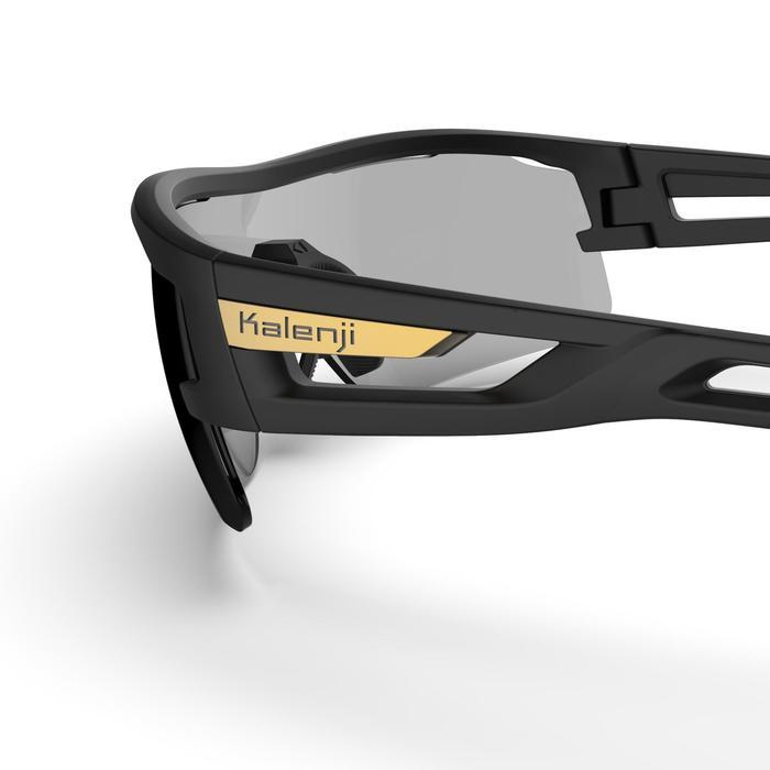 Sonnenbrille Laufen Trail 900 photochrom Kat. 1–3 schwarz/bronze