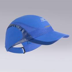 Children's athletics cap - blue