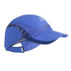 Children's athletics cap - blue