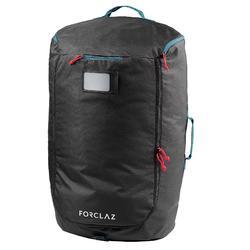 Housse de transport avion et protection TRAVEL pour sac à dos 40 à 90 litres