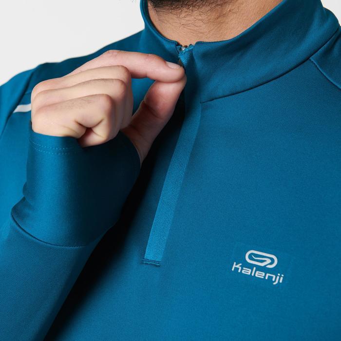 男款跑步長袖T恤RUN WARM - AIR FORCE藍色