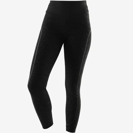 Legging 560 slim Pilates Gym douce femme noir print gris. Previous. Next ea7f0b29812