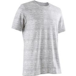 T-Shirt 500 regular Pilates Gym douce blanc AOP homme