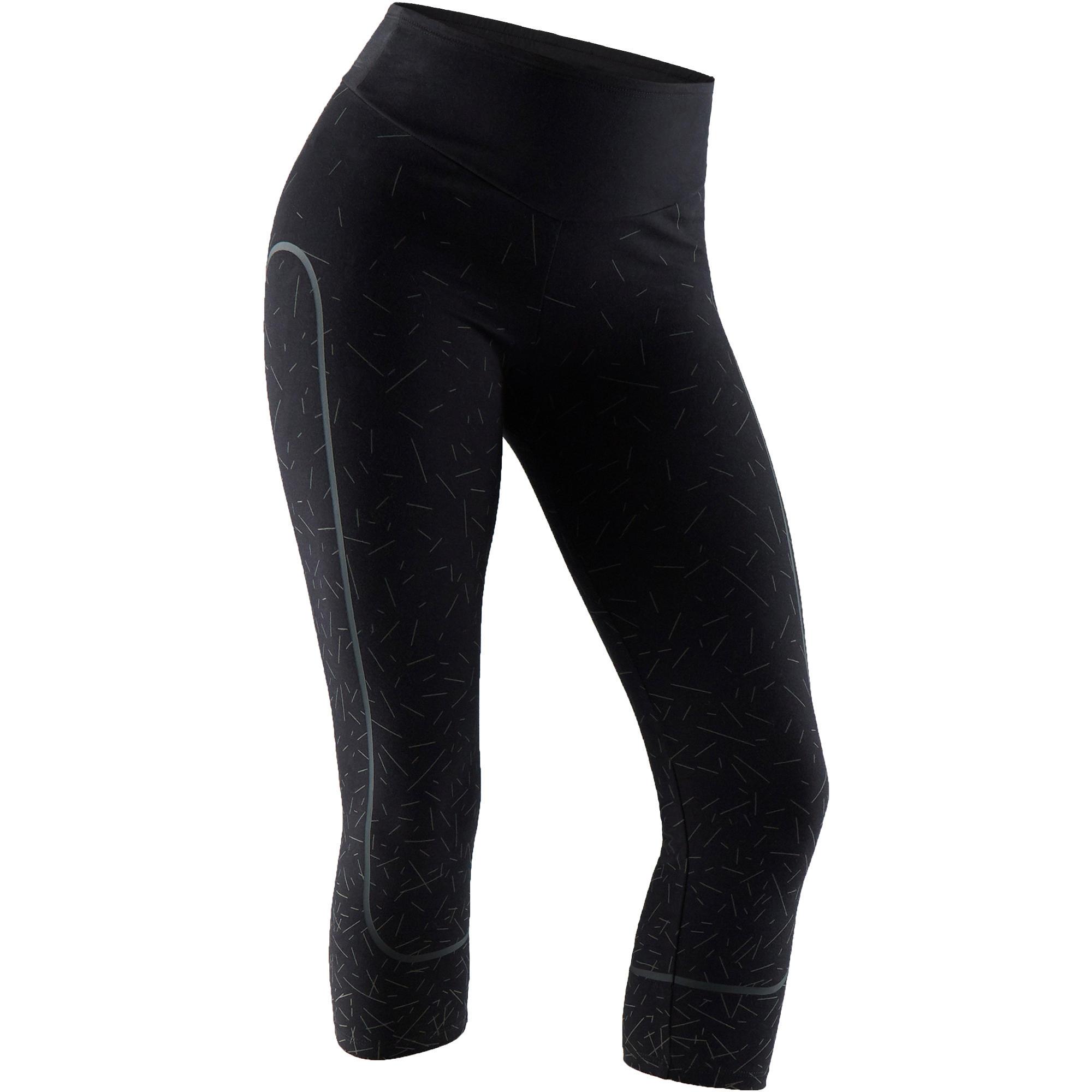 5596fce5e9f3 Női legging kímélő tornához, pilateshez 560-as, fekete mintás, szürke |  Domyos by Decathlon