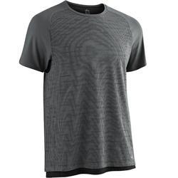 皮拉提斯與溫和健身T恤540 Free Move - 深灰色