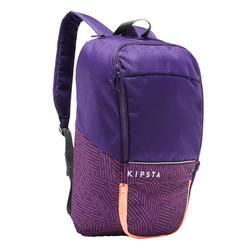 背包Classic 17 L-紫色