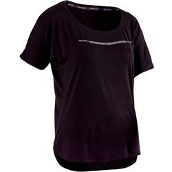 女款現代舞短袖T恤 - 黑色