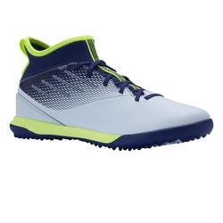 兒童款硬地中筒足球鞋Agility 500-灰色/藍色