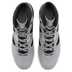 Beginner Basketball Shoes Shield 300 - White/Grey/Black