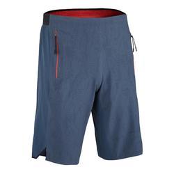 有氧健身短褲FST 900-刷色灰
