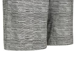 520 Regular-Fit Knee-Length Pilates & Gentle Gym Shorts - Light Grey